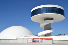 Cultural Center in Aviles Royalty Free Stock Images