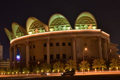 Cultural Center of Bahrain Royalty Free Stock Photo