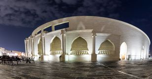 Cultural center Katara in Doha Stock Images