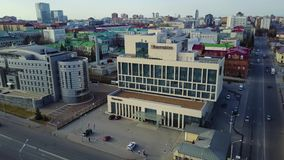 2017 04: The cultural center of Ufa city. Aerial view of Sheraton hotel. Ufa - the capital of Bashkortostan, where they drink mare`s milk and go to work on stock footage