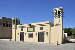 Cultural centre building, Dubai. An entire village refurbished and opened for tourists, UAE Royalty Free Stock Image
