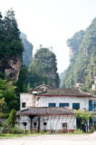 Cultural in Chinese natural park Chinese the natur Royalty Free Stock Photos