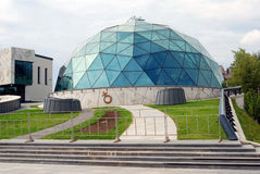 Cultural and Educational Center in Yaroslavl, Russia. Stock Images