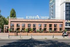 Cultural and entertainment center  Eurasia Stock Photo