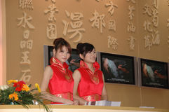 Cultural Fair China Stock Photos