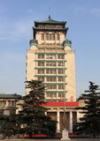Cultural Palace of Nationalities of china. In beijing Royalty Free Stock Photos