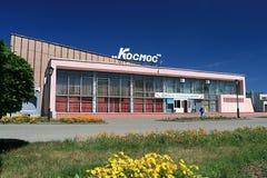 Cultural and recreational center. Novoaltajsk Stock Photography