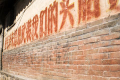 Cultural revolution slogans on an old wall stock images