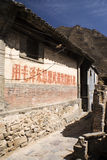 Cultural revolution slogans on a wall, Cuandixia Royalty Free Stock Photos