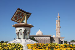 Cultural Roundabout in Sharjah, UAE Stock Image