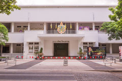Culture building, the Faculty of Art, Chulalongkorn University Royalty Free Stock Photography