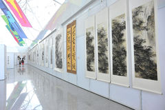 Culture chinoise juste - galerie d'art Images stock