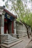 Culture de Hutong de résidence de Pékin dans Shichahai de Pékin Photographie stock libre de droits