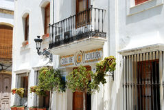 Culture house, Estepona. Royalty Free Stock Images