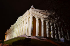 Culture House of Trade Unions at night, Minsk, Belarus Royalty Free Stock Image