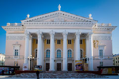 Culture House in Zheleznogorsk Stock Photo