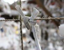Culture japonaise de la bénédiction, Photographie stock libre de droits