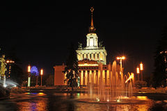 Culture Pavilion on VDNH (VVC) exhibition centre. Moscow Royalty Free Stock Photos