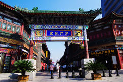 The culture street in Tianjin China Royalty Free Stock Images