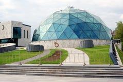 Cultureel en Onderwijscentrum in Yaroslavl, Rusland Royalty-vrije Stock Afbeelding