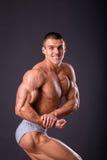 Culturista muscolare dell'uomo Fotografia Stock Libera da Diritti