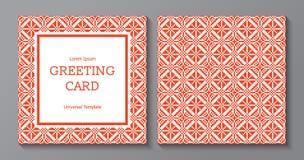Cumpleaños, día de fiesta, saludo de la Navidad y plantilla de la tarjeta de la invitación Foto de archivo