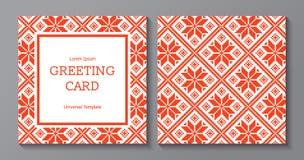 Cumpleaños, día de fiesta, saludo de la Navidad y plantilla de la tarjeta de la invitación Fotos de archivo libres de regalías