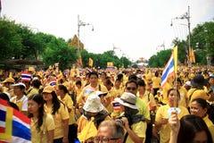 Cumpleaños de la celebración de rey Tailandia Imagen de archivo libre de regalías