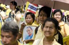 Cumpleaños de la celebración de rey Thailand Fotografía de archivo