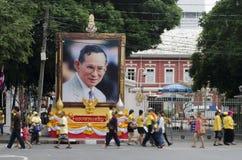 Cumpleaños de la celebración de rey Thailand Imagenes de archivo