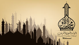 Cumpleaños del profeta Mohamed Imagen de archivo