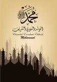 Cumpleaños del profeta Mohamed Fotos de archivo