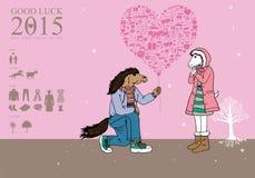 Cumpra seu coração com lotes do amor e ria Ilustração Stock