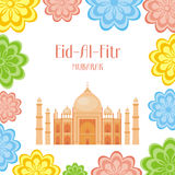 Cumprimento de Eid al Fitr Imagem de Stock Royalty Free