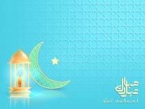 Cumprimento de Eid Mubarak no fundo borrado ilustração do vetor