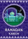 Cumprimento de Ramadan Kareem Imagem de Stock Royalty Free