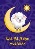 Cumprimento do adha do al de Eid Imagens de Stock