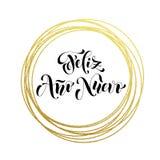 Cumprimento dourado luxuoso de Feliz Ano Nuevo Spanish Happy New Year Foto de Stock