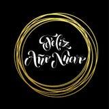 Cumprimento dourado luxuoso espanhol de Feliz Ano Nuevo do ano novo feliz Imagens de Stock Royalty Free