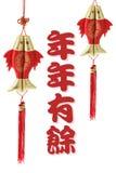 Cumprimentos chineses do ano novo e encantos afortunados Fotografia de Stock Royalty Free