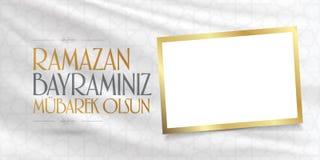 Cumprimentos de Eid al-Fitr Mubarak Islamic Feast turcos: M?s de Ramazan Bayraminiz Mubarek Olsun Holy da comunidade mu?ulmana Ra ilustração royalty free