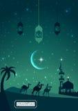 Cumprimentos de Ramadan no certificado árabe Um cartão islâmico para o mês santamente da ramadã generosa da tradução de Ramadan K Foto de Stock