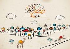 Cumprimentos de Ramadan no certificado árabe Um cartão islâmico para o mês santamente da tradução Ramadhan generoso de Ramadan Ka Imagens de Stock Royalty Free