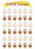 Cumprimentos do Natal Fotos de Stock Royalty Free