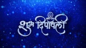 Cumprimentos felizes de Shubh Diwali Hindi Blue Text Wishes Particles, convite, fundo da celebração