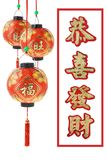 Cumprimentos tradicionais chineses do ano novo Foto de Stock