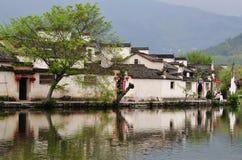Cun de hong del shan de huang de China Imagen de archivo