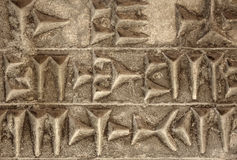 Cuneiform ancient writing on stone Royalty Free Stock Images