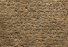 Cuneiform background Stock Photos