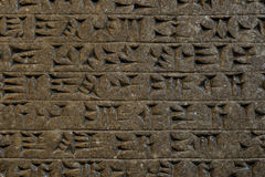 Cuneiform clay tablet writing from mesopotamia Stock Photo